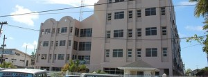 The headquarters of the Guyana Revenue Authority